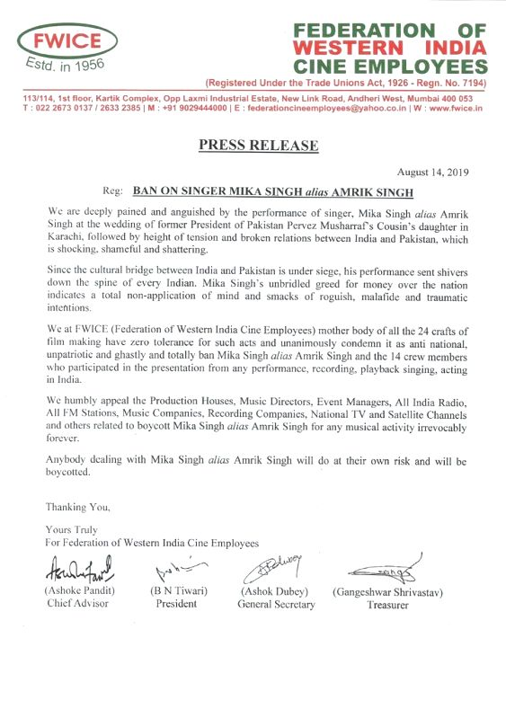 """The Federation Of Western India Cine Employees (FWICE), the mother body of all the 24 crafts of filmmaking, has banned singer Mika Singh aka Amrik Singh from any performance, recording, playback singing and acting in India """"irrevocably forever""""."""