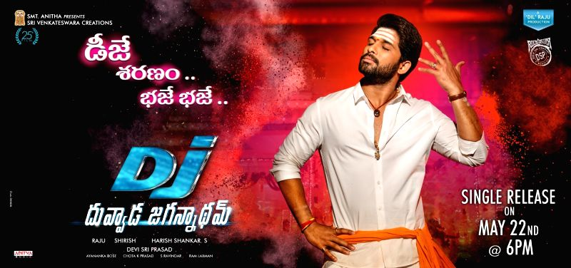 The first single (DJ Saranam Bhaje Bhaje) from Allu Arjun & Harish Shankar's .