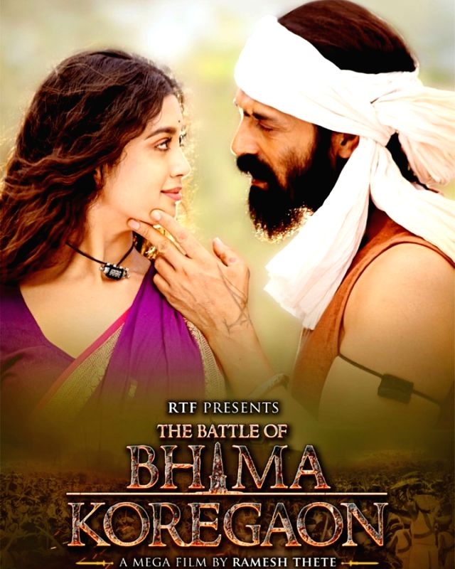 """The historical drama """"The Battle Of Bhima Koregaon"""" has been announced for a theatrical release on September 17. The Ramesh Thete directorial features Arjun Rampal as the warrior Sidhnak Mahar Inamdar and Sunny Leone as a spy who doubles as a courtes"""