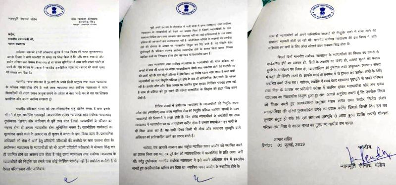 """The letter written to Prime Minister Narendra Modi by Allahabad High Court judge Rangnath Pandey, alleging """"nepotism, favouritism and casteism"""" in the appointment of judges to higher courts. The letter has now earned the support"""
