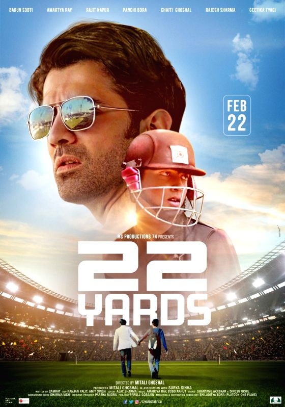"The poster of MS Productions 74' sports drama ""22 Yards"" starring Barun Sobti, Amartya Ray, Rajit Kapur, Panchi Bora, Chaiti  Ghoshal, Rajesh Sharma, Geetika Tyagi directed by Mitali Ghoshal which is slated to release on February 22."