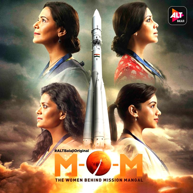 """The poster of producer Ekta Kapoor's upcoming web series """"M.O.M. - Mission Over Mars"""" has been trolled by some netizens for using the wrong rocket. She says her team cannot use the Indian Space Research Organisation (ISRO) rocket for representation d"""