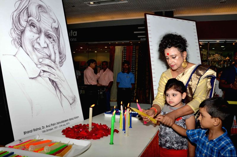 The principal of Krishnanagar Women's College Manabi Bandyopadhyay (India's first transgender college principal) pays tribute to former president APJ Abdul Kalam The former president died on ...