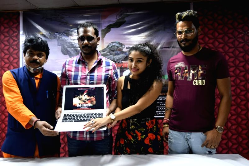 The song 'Sina Apna 56 Inch' launched, also features former DGP Gupteshwar Pandey.