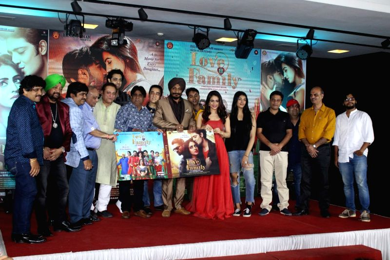 The star cast of the film Love You Family during the music and trailer launch of film in Mumbai on May 15, 2017.