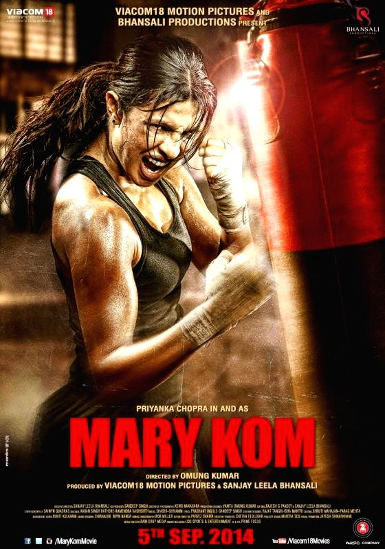 The teaser of Priyanka Chopra's upcoming film 'Mary Kom' is trending on You Tube India. The teaser has gone viral in the past 24 hours and has received more than double the views it got in the .