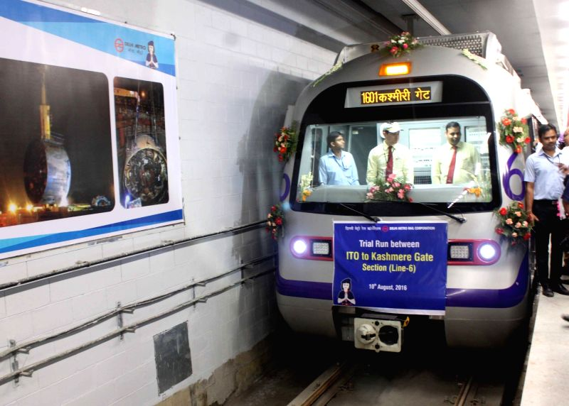 The trial run of Delhi Metro's heritage line between Delhi Gate-Kashmere Gate commences in New Delhi, on Aug 10, 2016.