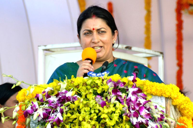 The Union Minister for Human Resource Development Smriti Irani at the foundation stone laying ceremony for Indian Institute of Information Technology (IIIT),-Chittoor, Indian Institute of Technology ...
