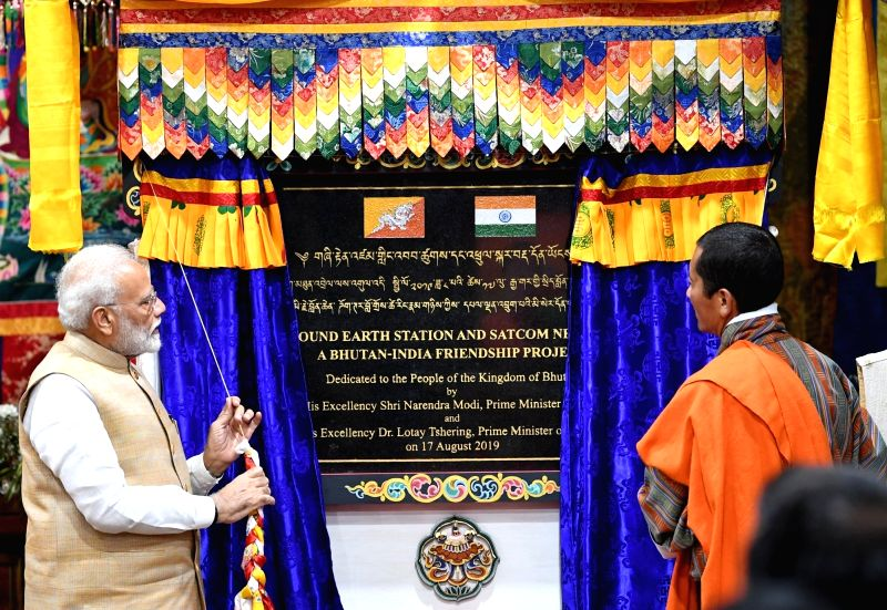 Thimphu: Prime Minister Narendra Modi and Bhutan Prime Minister Lotay Tshering jointly inaugurate the Ground Earth Station & SATCOM network,  for utilization of South Asia Satellite in Thimphu, Bhutan on Aug 17, 2019. (Photo: IANS/PIB)