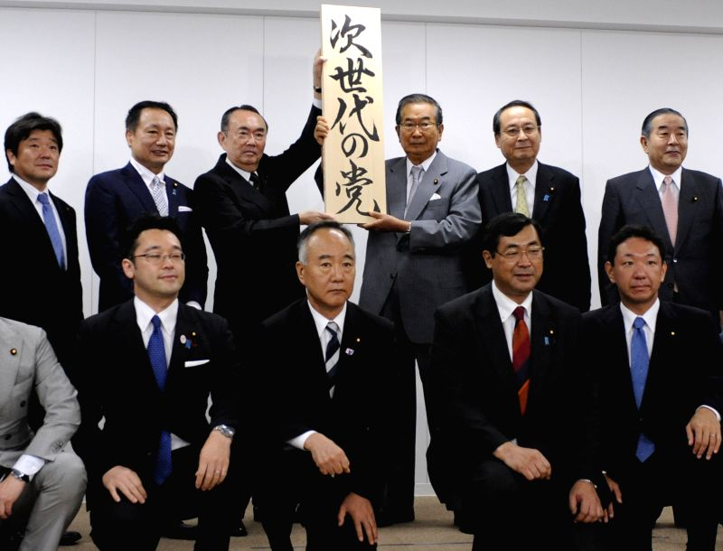 "Shintaro Ishihara (3rd R, rear) and Takeo Hiranuma (3rd L, rear) hold a signboard written their new party's name ""The Party for Future Generations"" with the . - Yoshitaka Shindo"