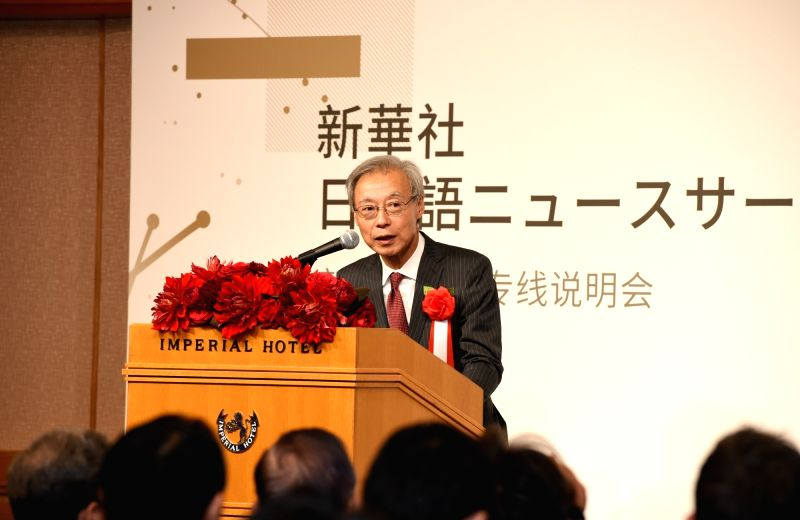 TOKYO, Jan. 31, 2018 - Kyodo News President Masaki Fukuyama addresses the launching ceremony of Xinhua News Agency's Japanese News Service in Tokyo, Japan, Jan. 31, 2018. China's Xinhua News Agency ...