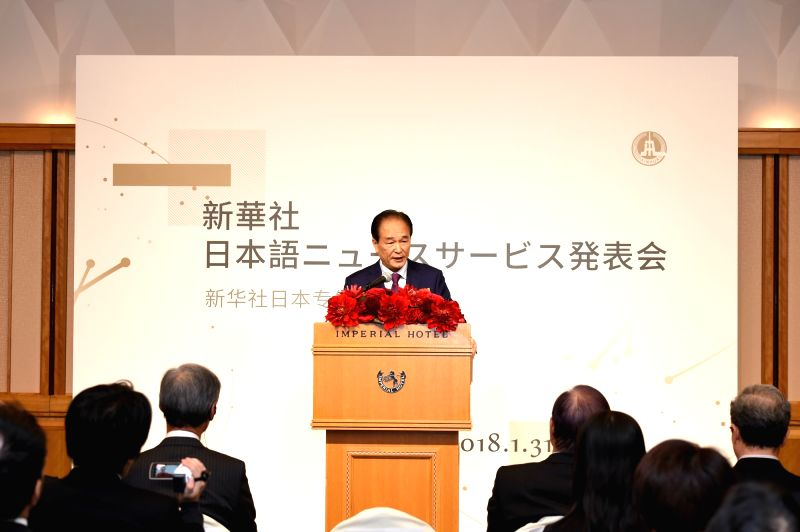 TOKYO, Jan. 31, 2018 - Xinhua President Cai Mingzhao addresses the launching ceremony of Xinhua News Agency's Japanese News Service in Tokyo, Japan, Jan. 31, 2018. China's Xinhua News Agency is to ...