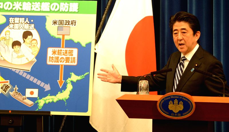 Japan's Prime Minister Shinzo Abe speaks during a news conference in Tokyo, Japan, May 15, 2014. A government-appointed panel submitted a report to Japanese Prime ... - Shinzo Abe