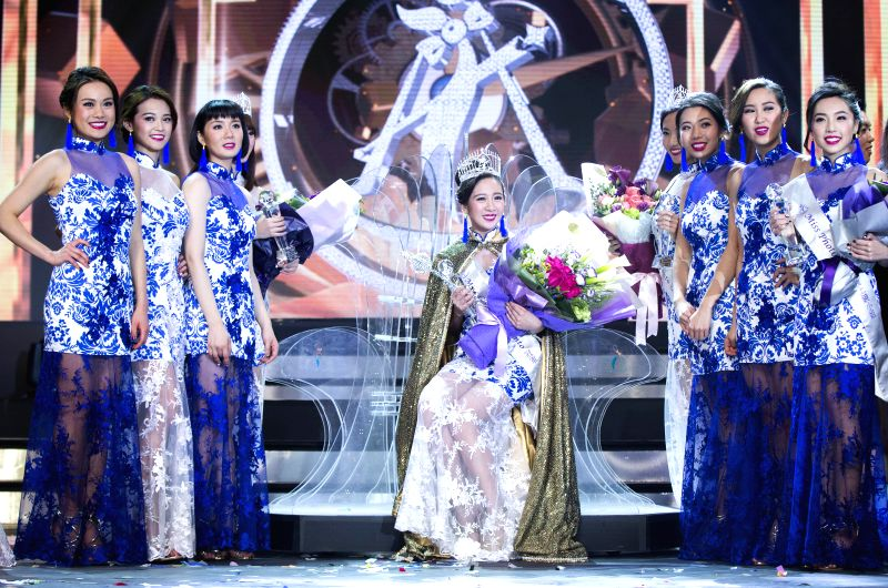 TORONTO, Nov. 25, 2017 - Winner Tiffany Choi poses for photos with other finalists during the awarding ceremony of the 2017 Miss Chinese Toronto Pageant final in Toronto, Canada, Nov. 24, 2017. ...