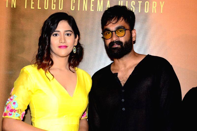Trailer launch of film Manu.