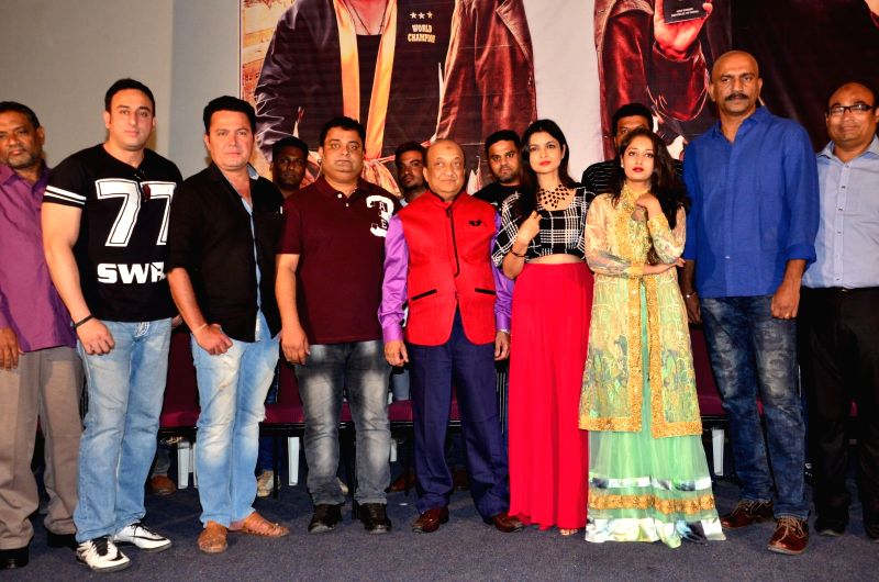 Trailer launch of Telugu film Salaam Zindagi.