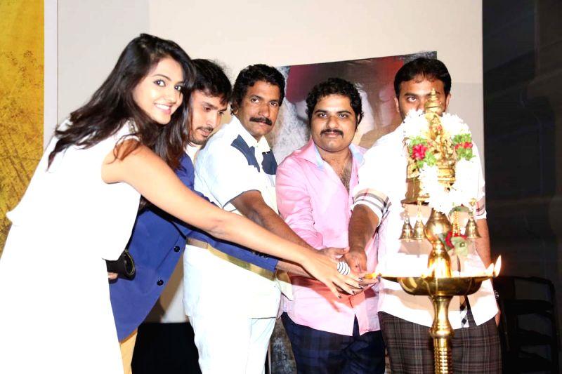 Trailer launch of Telugu film `Sri Nilayam`.