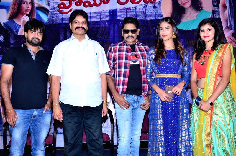 Trailer launch of Telugu film Tick Tock.