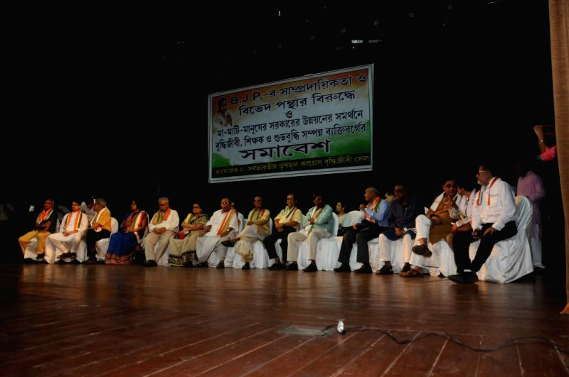 "Trinamool Congress leaders attend a seminar on ""National Integration"" organised by Trinamool Congress Intellectual cell in Kolkata on May 5, 2017."
