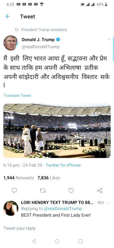 Trump hindi tweet.