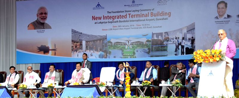 Union Civil Aviation Minister Ashok Gajapathi Raju Pusapati addresses at the foundation stone laying ceremony of New Integrated Terminal Building at  Lokpriya Gopinath Bordoloi ... - Ashok Gajapathi Raju Pusapati