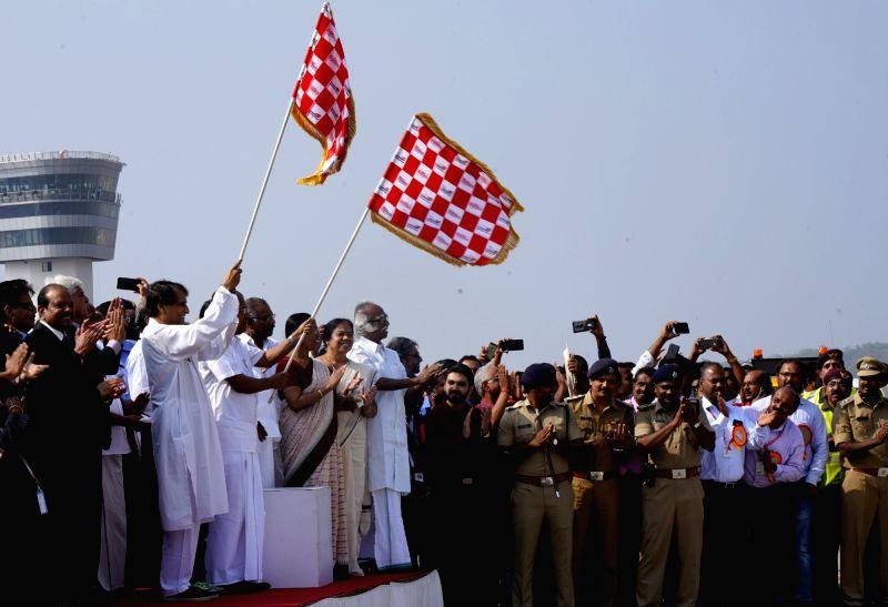 Kannur International Airport inauguration