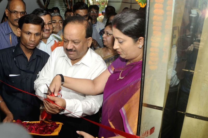 Union Health Minister Dr Harsh Vardhan and Union HRD Minister Smriti Irani inaugurate `First Aid Post` at Shastri Bhawan in New Delhi on July 2, 2014. - Smriti Irani