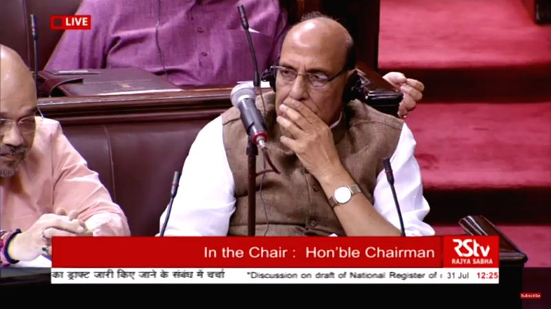 Union Home Minister and BJP MP Rajnath Singh during a discussion on National Register of Citizens (NRC) of Assam that excludes over 40 lakh names, at Rajya Sabha during the Monsoon Session ... - Rajnath Singh