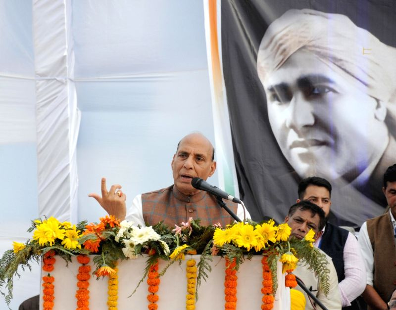 Union Home Minister Rajnath Singh addresses during the unveiling ceremony of the statue of Shaheed Udham Singh at Jallianwala Bagh in Amritsar on March 13, 2018. - Rajnath Singh and Udham Singh
