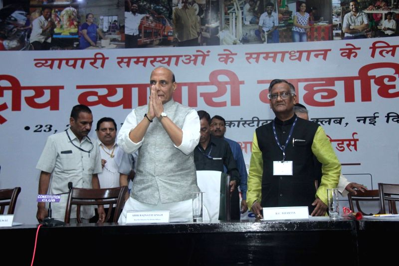 Union Home Minister Rajnath Singh during​ the inaugural programme of​ the three-day ​​​National Traders​'​ Conclave, in New Delhi on ​July 23, 2018. - Rajnath Singh