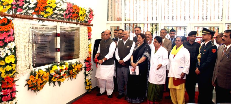 "Union Home Minister Rajnath Singh inaugurates the ""Administrative Block"" at Government Multi Specialty Hospital (GMSH) in Chandigarh on Jan 30, 2018. Also seen Governor of ... - Rajnath Singh, P. Singh Badnore and Kirron Kher"