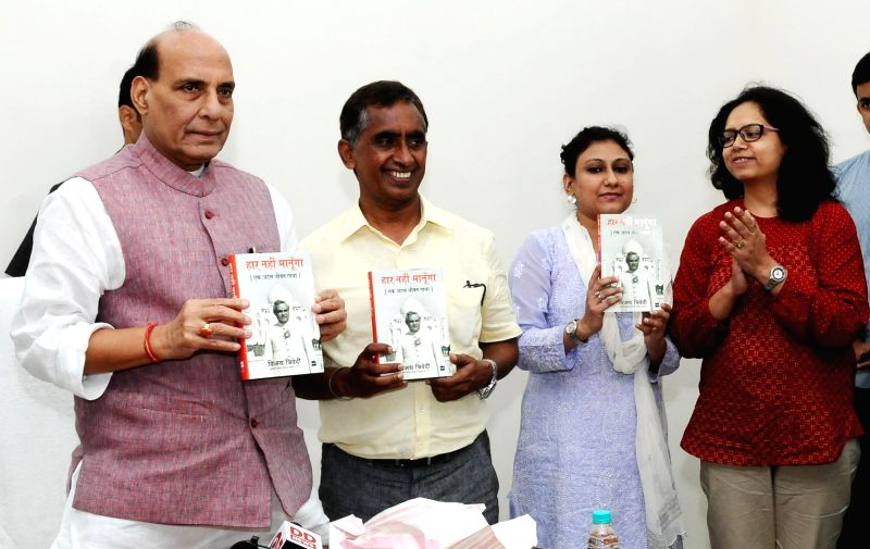 "Union Home Minister Rajnath Singh release a book on former Prime Minister Atal Bihari Vajpayee, in Hindi titled ""Haar nahi manoonga (Ek Atal Jeevan Gaatha)"", written by Vijay ... - Rajnath Singh and Atal Bihari Vajpayee"