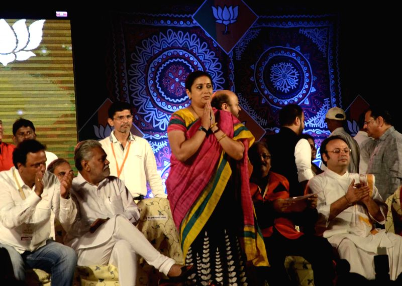 Union HRD Minister Smriti Irani during a book release function in Mumbai on August 23, 2014.