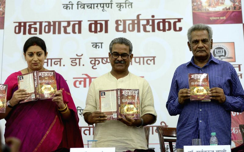 Union HRD Minister Smriti Z Irani (L) with RSS Joint General Secretary Krishna Gopal (C) at the book launch of Suryakant Bali's book `Mahabharat ka Dharam Sankat` in New Delhi on Sept 1, 2014. - Smriti Z Irani