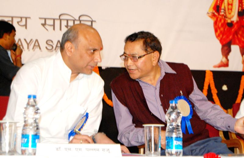 navodaya national integration meet