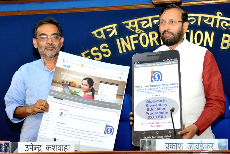 Image result for Government launches special course to train teachers