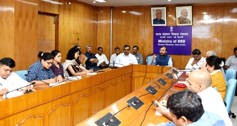 Union Human Resource Development Minister Prakash Javadekar addresses a press conference regarding Grand Finale of the First Hardware edition of Smart India Hackathon 2018, in New Delhi on ... - Prakash Javadekar