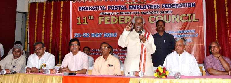 Union Labour Minister Bandaru Dattatreya addresses during the 11th Federal Council of Bhartiya Postal Employees' Federation in Hyderabad, on May 22, 2016. - Bandaru Dattatreya