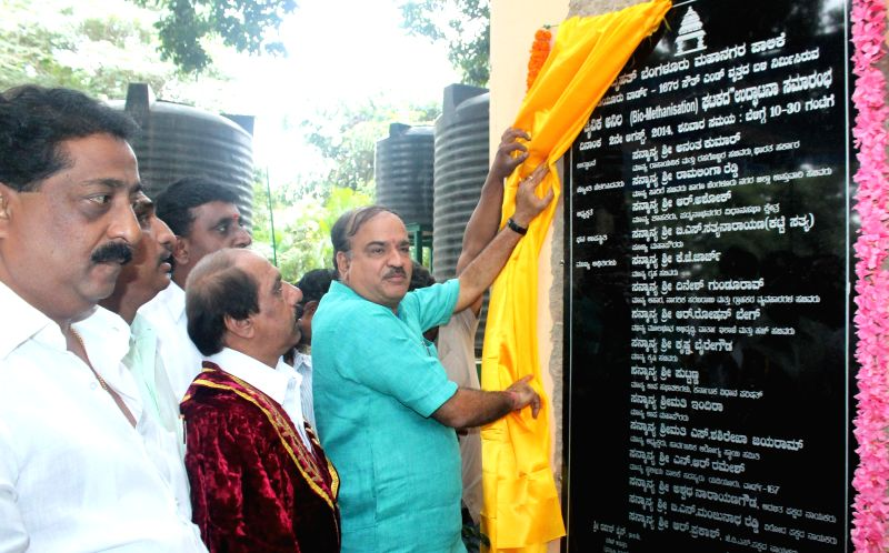 Union Minister Ananth Kumar with Mayor BS Satyanarayana, Councilor Nagaraj and others unveiled the foundation stone at Bio Methanisation Unit, near South End Circle, in Bangalore on August 2, 2014. - Ananth Kumar