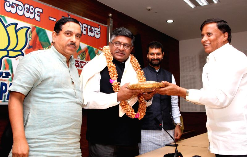 Union Minister foe Communications and Information Technology, and Law and Justice, Ravi Shankar Prasad during a BJP programme in Bangalore on July 1, 2014.