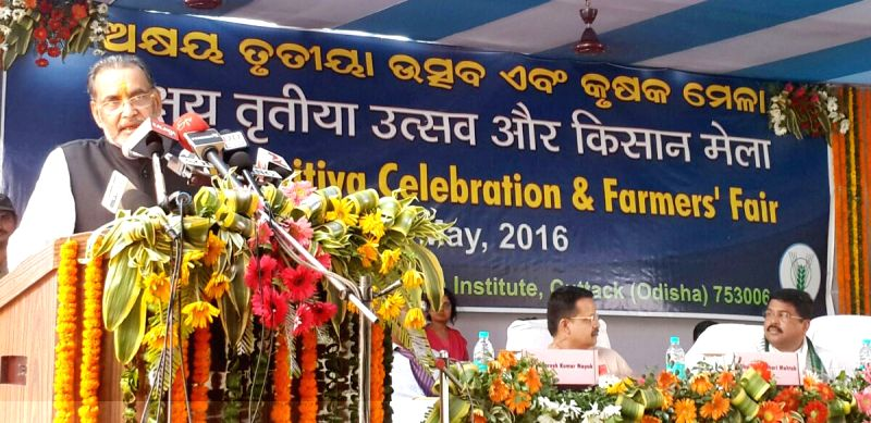 """Union Minister for Agriculture and Farmers Welfare Radha Mohan Singh addresses at the inauguration of the Farmers' Fair on the occasion of """"Akshaya Tritiya"""", at Cuttack, Odisha on May ..."""