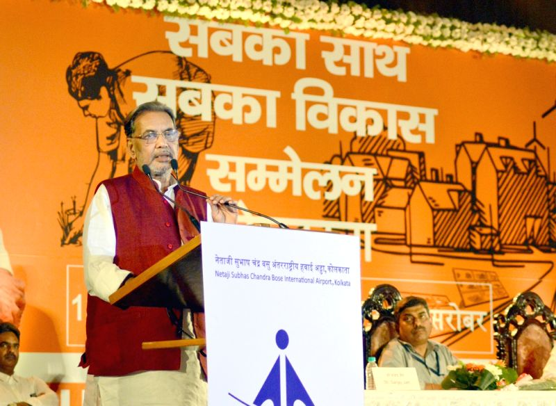 "Union Minister for Agriculture and Farmers Welfare Radha Mohan Singh addresses at the ""Sabka Saath, Sabka Vikas"" Sammelan organised by the Airport Authority of India (AAI) in ..."