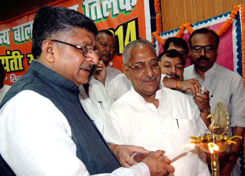 Union Minister for Communications and Information Technology, and Law and Justice, Ravi Shankar Prasad released postage stamps of Lok Nayak Bal Gangadhar Tilak in Patna on July 26, 2014.