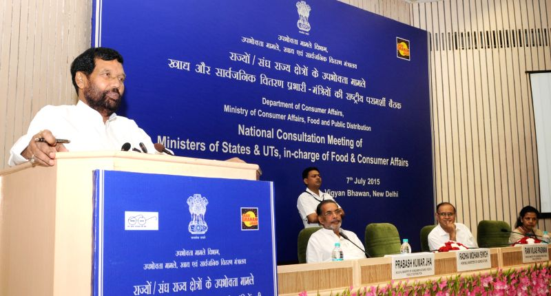 Union Minister for Consumer Affairs, Food and Public Distribution Ram Vilas Paswan addresses the inaugural session of the State Food Ministers` meeting to review prices and availability of ... - Radha Mohan Singh