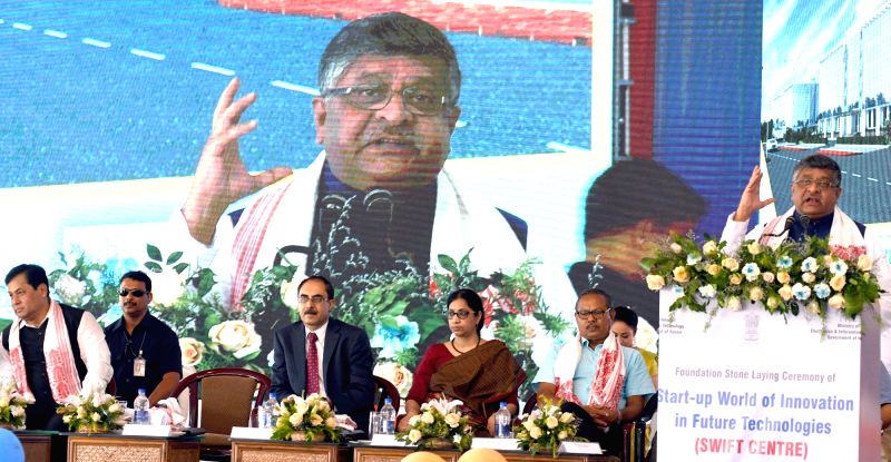 Union Minister for Electronics and Information Technology and Law & Justice Ravi Shankar Prasad addresses at the foundation stone laying ceremony for Common Facilitation Centre and Smart ... - Sarbananda Sonowal