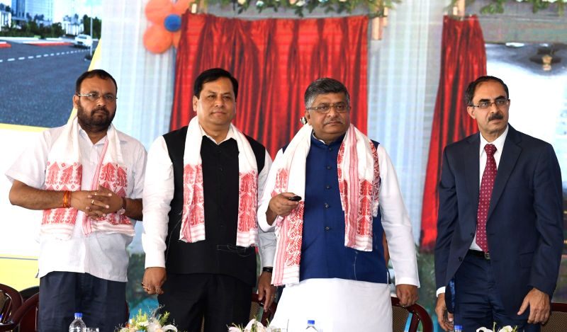 Union Minister for Electronics and Information Technology and Law & Justice Ravi Shankar Prasad, Assam Chief Minister Sarbananda Sonowal, MoS for Water Resources & IT Keshab Mahanta ... - Sarbananda Sonowal