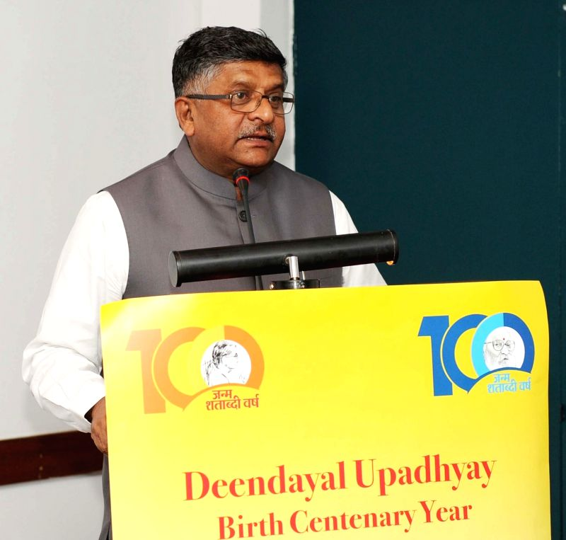 Union Minister for Electronics & Information Technology and Law & Justice Ravi Shankar Prasad addresses at the lecture series to Commemorate Integral Humanism Lectures by Pandit ... - Pandit Deendayal Upadhyay