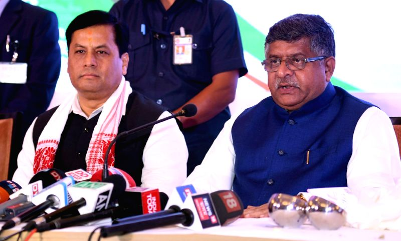 Union Minister for Electronics & Information Technology and Law & Justice Ravi Shankar Prasad addressing a press conference after launching the Digital North East – 2022, at ... - Sarbananda Sonowal
