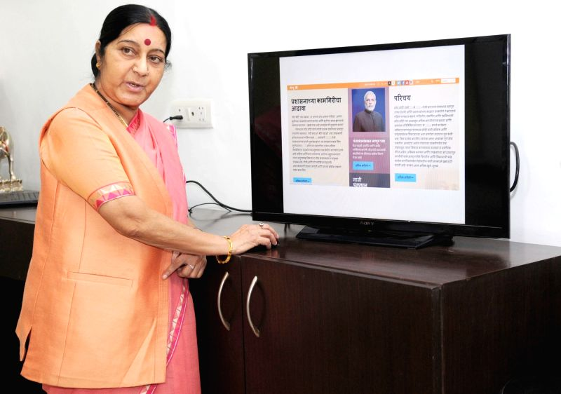 Union Minister for External Affairs Sushma Swaraj launches the Marathi version of PMO India Multi-Lingual website, in New Delhi on May 29, 2016. - Sushma Swaraj