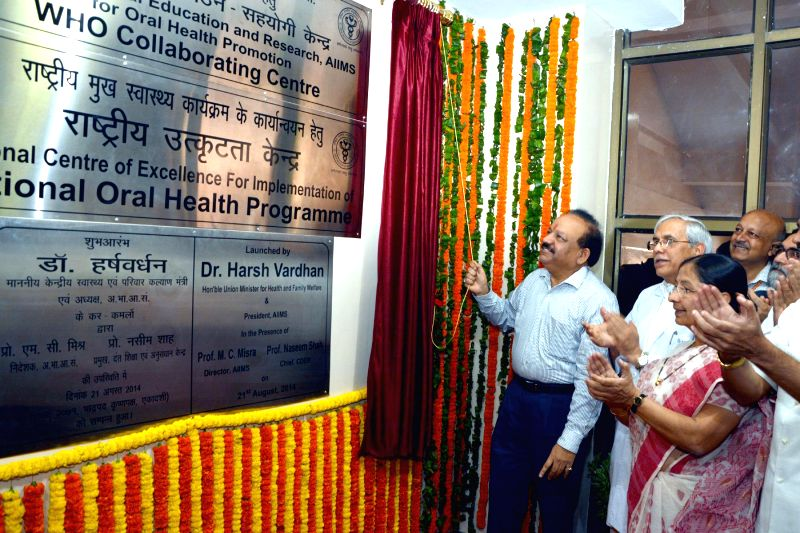 Union Minister for Health and Family Welfare, Dr. Harsh Vardhan inaugurates Dental Centre and other facilities at CDER, AIIMS in New Delhi on Aug 21, 2014.